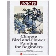 How to: <em>Chinese</em> Bird-and-Flower <em>Painting</em> for Beginners