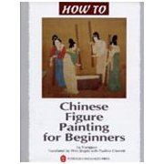 How to: <em>Chinese</em> Figure Painting for Beginners