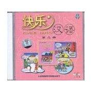 Kuaile Hanyu Vol.2 CD