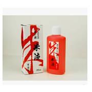 Orange Japanese Liquid Ink 200ML