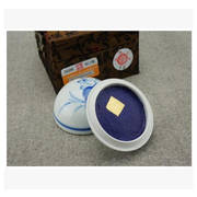 Chinese Seal Paste in Ceramic Container, Purple Blue