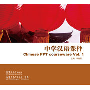 <em>Chinese</em> GCSE PPT Courseware: Vol.1