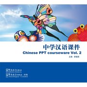 <em>Chinese</em> GCSE PPT Courseware: Vol.2
