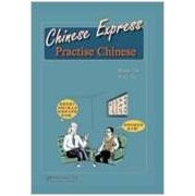 <em>Chinese</em> Express Practise <em>Chinese</em>