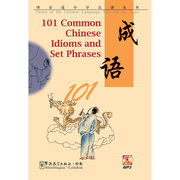 101 Common Chinese Idioms and Set Phrases with MP3