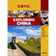 Exploring China: A Children′s Guide to <em>Chinese</em> Culture with Two CDs