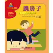 Hopscotch - Sinolingua Reading Tree Starter for Preschollers