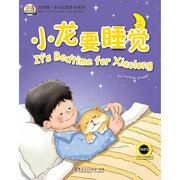 It′s Bedtime for Xiaolong (My First <em>Chinese</em> Storybooks Series)