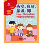 Nose, Ears, Eyes and Mouth - Sinolingua Reading Tree Starter for Preschollers