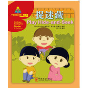 Play Hide-and-Seek - Sinolingua Reading Tree Starter for Preschollers