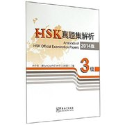 Analyses of Hsk Official Examination Papers, Level 3