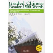 <em>Graded</em> Chinese Reader 1500 Words Selected Abridged Chinese Contemporary Short Stories with MP3