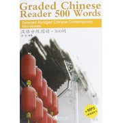 Graded <em>Chinese</em> Reader 500 Words: Selected Abridged <em>Chinese</em> Contemporary Short Stories