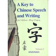 A Key to <em>Chinese</em> Speech and Writing: Book 1 with MP3
