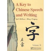 A Key to <em>Chinese</em> Speech and Writing Book 2 with MP3