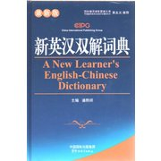 A New Learner′s English-chinese Dictionary
