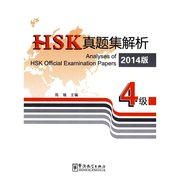 Analyses of Hsk Official Examination Papers, Level 4