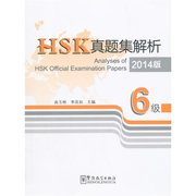 Analyses of Hsk Official Examination Papers, Level 6