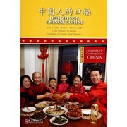 Delights of <em>Chinese</em> Cuisine: Glimpses of Contemporary China Series