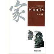 Family by Ba Jin Abridged <em>Chinese</em> Classic Series with MP3