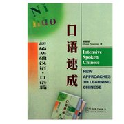 Intensive Spoken Chinese New Approaches to Learning Chinese with CD