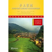 Into the Chinese Countryside - Glimpses of Contemporary China Series