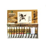Maries Chinese Painting Colour Set Small