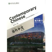 Contemporary Chinese: Exercise Book Vol.3