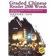 <em>Graded</em> Chinese Reader 2500 Words - Selected Abridged Chinese Contemporary Short Stories with MP3