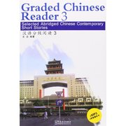 Graded Chinese Reader <em>3</em> (1000 Words): Selected Abridged Chinese Contemporary Short Stories with MP<em>3</em>