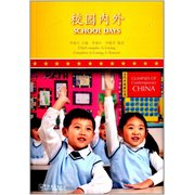 School Days: Glimpses of Contemporary China