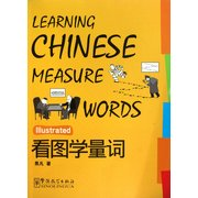 Learning <em>Chinese</em> Measure Words