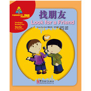 Look for a Friend - Sinolingua Reading Tree Starter for Preschollers