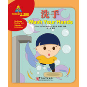Wash Your Hands - Sinolingua Reading Tree Starter for Preschollers