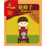 Grab A Chair- Sinolingua Reading Tree Starter for Preschoolers