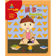 Reading - Sinolingua Reading Tree Starter for Preschoolers