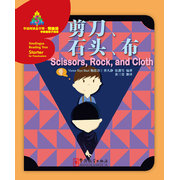 Scissors, Rock, and Cloth - Sinolingua Reading Tree Starter for Preschoolers