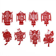 Chinese Rice Paper Cut Set: Lanterns Red