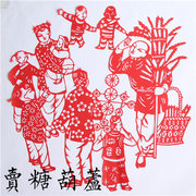 <em>Chinese</em> Paper Cut of  Old Beijing City