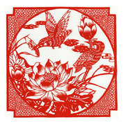 <em>Chinese</em> Paper Cut of Flowers and Birds