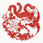 Chinese <em>Paper</em> Cut of Phoenix NO.3