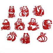 <em>Chinese</em> Red  handmade paper cut of panda