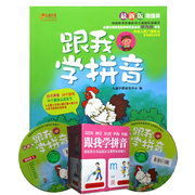 Learn Pinyin with Me 2 DVD Set