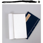 Rice <em>Paper</em> Pad Seal Impression Book 16*26cm  50 pages