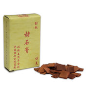 Chinese Mineral Colour Chips 5g Burnt Sienna