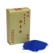 <em>Chinese</em> Mineral Colour Powder 5g Blue Label One