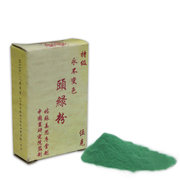 Chinese Mineral Painting Colour 5g Green Label One in Powder