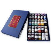 Chinese Painting Mineral Pigment 5g Tube 24 Colour Set