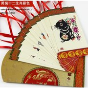 Assorted Chinese <em>Paper</em> cut Zodiac 12 Animals Bookmark Set