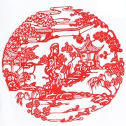 Chinese Paper Cut: Pavilions and Terrace